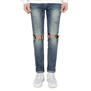 TRMARK KNEES DESTROYED DENIM BLUE